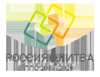 Россия - Литва 2014-2020